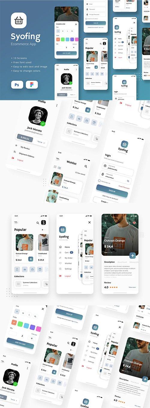E-Commerce iOS App UI Figma and PSD Template
