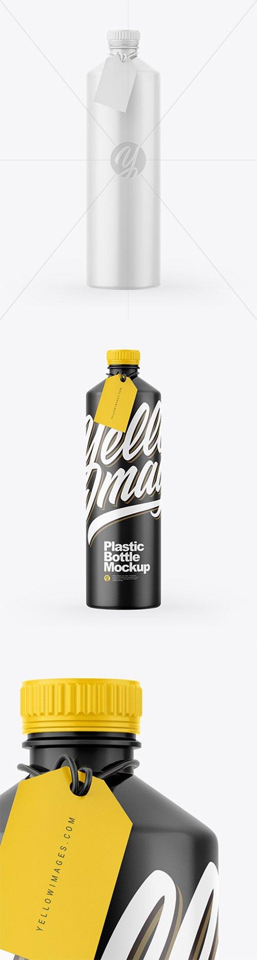 Glossy Plastic Bottle Mockup 64552