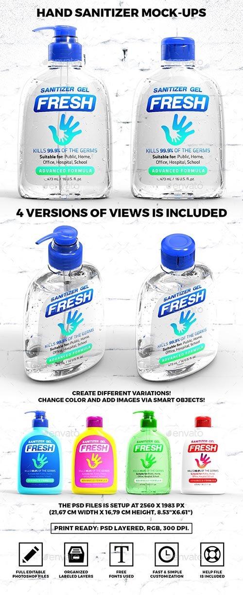 GraphicRiver - Hand Sanitizer Mock-ups 27706019