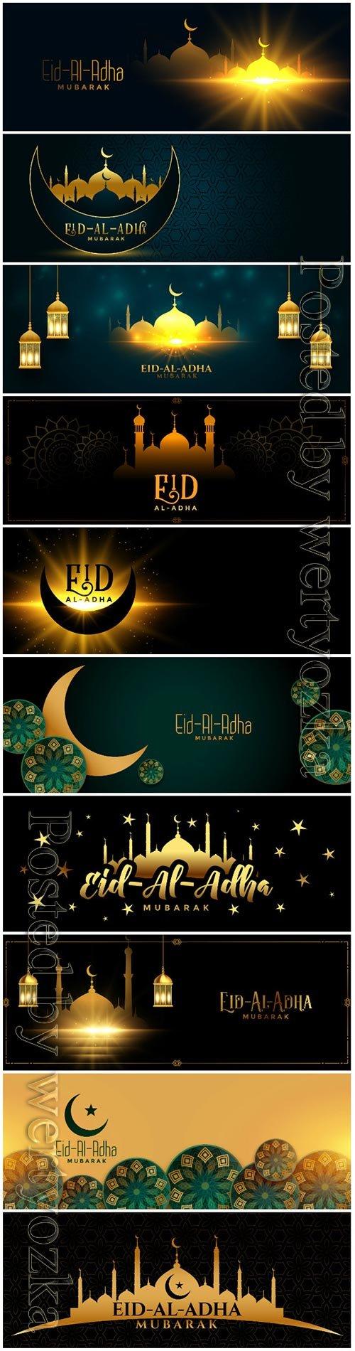 Beautiful eid al adha festival glowing banner design