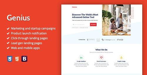ThemeForest - Genius v1.0 - Premium HTML Landing Page Template - 28388788