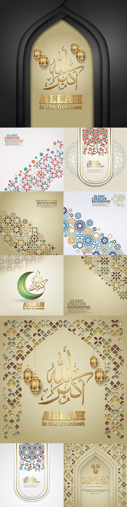 Elegant Islamic creative background with decorative colourful mosaic