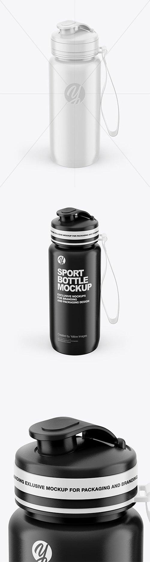 Glossy Sport Bottle Mockup 64735