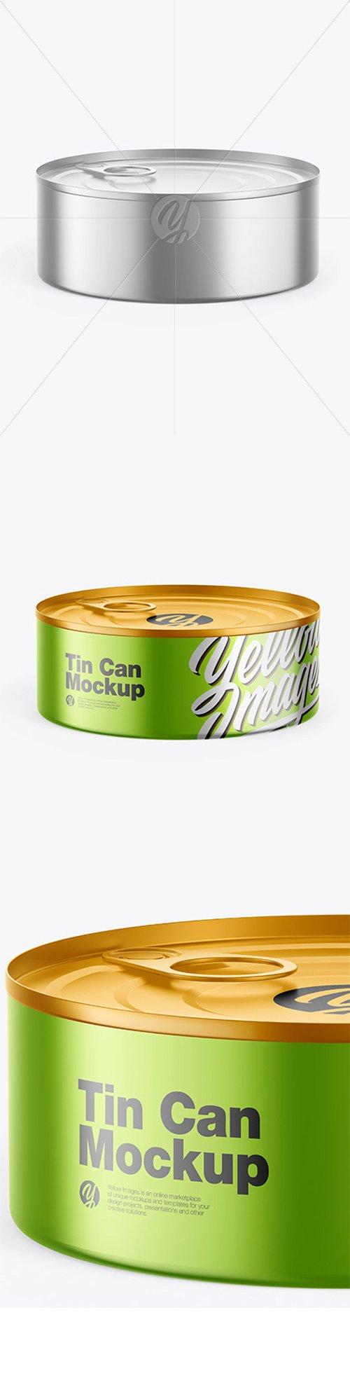 Metallic Tin Can Mockup 64745