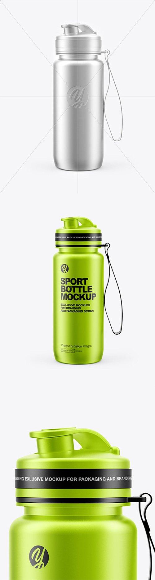 Metallic Sport Bottle Mockup 64215