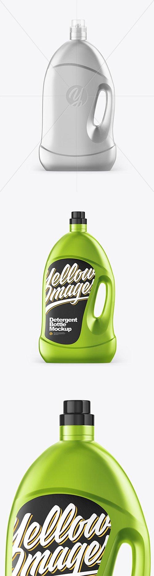 Metallic Detergent Bottle Mockup 64263
