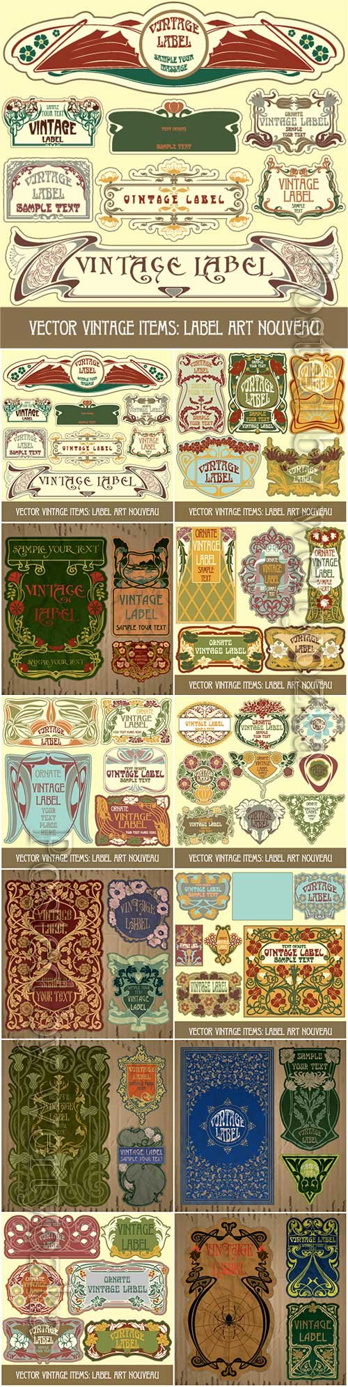 Vintage labels in vector, ornaments and logos # 5