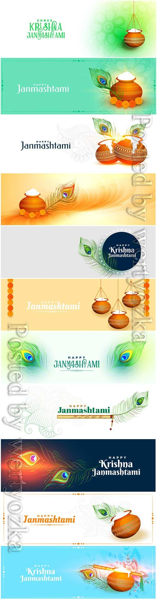 Dahi handi festival of janmashtami with peacock feather vector