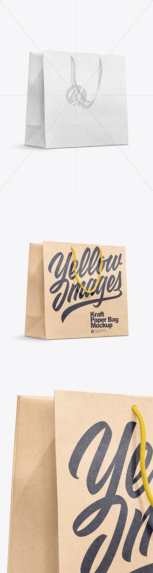 Kraft Paper Bag Mockup 65599