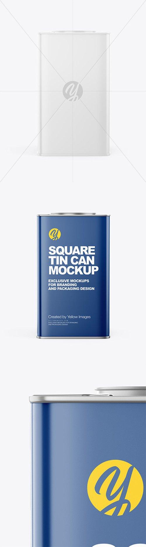 Glossy Square Tin Can Mockup 65339