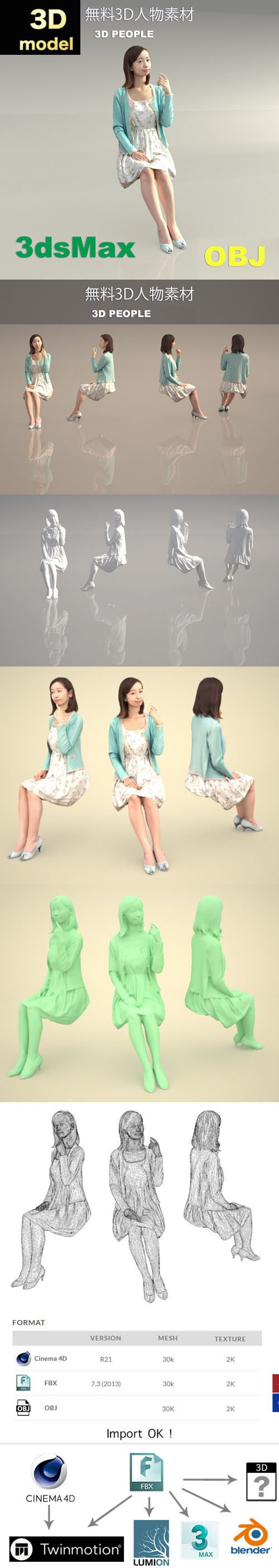 3D Portrait Model - Ideal for Architectural Visualization