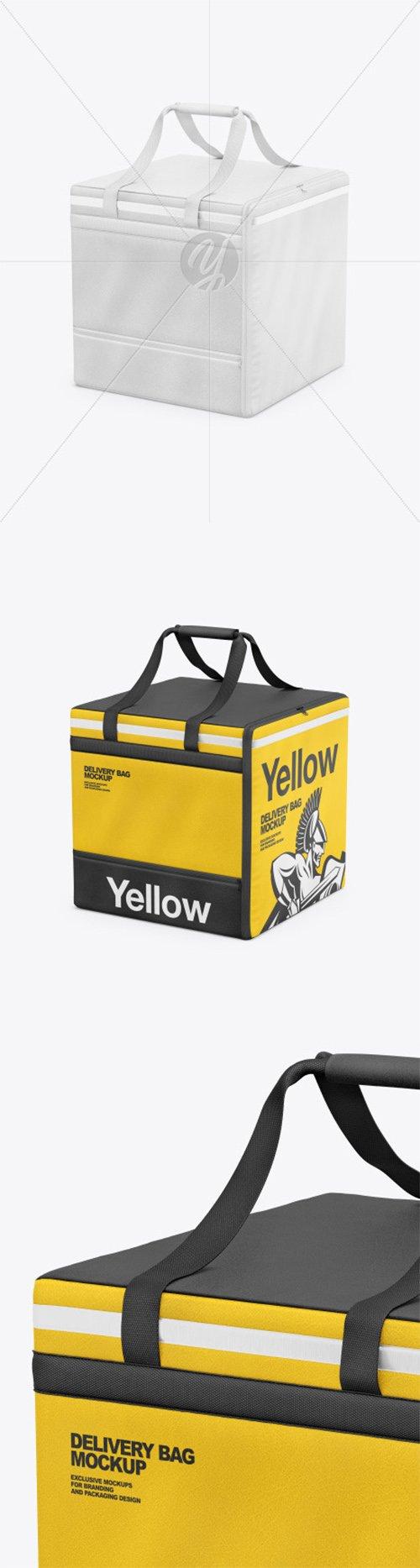 Leatherette Delivery Bag Mockup 66513 TIF